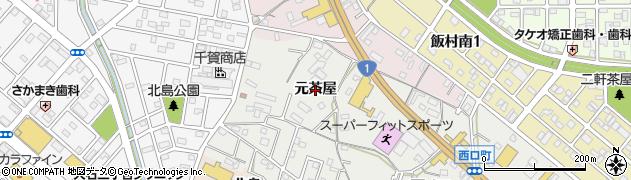 愛知県豊橋市西口町(元茶屋)周辺の地図