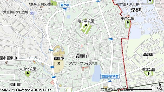 〒659-0013 兵庫県芦屋市岩園町の地図
