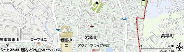 兵庫県芦屋市岩園町周辺の地図