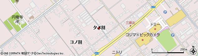 愛知県豊橋市神野新田町(タノ割)周辺の地図