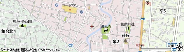 静岡県浜松市中区泉周辺の地図