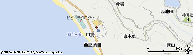 愛知県南知多町(知多郡)内海(口揚)周辺の地図