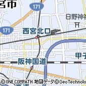 兵庫県西宮市高松町