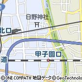 兵庫県西宮市熊野町9