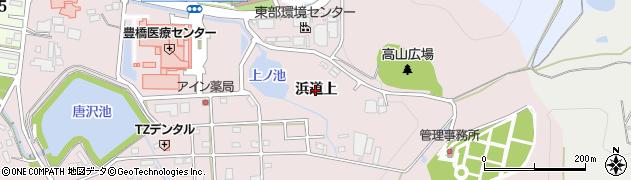 愛知県豊橋市飯村町(浜道上)周辺の地図