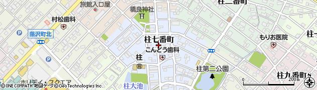 愛知県豊橋市柱七番町周辺の地図