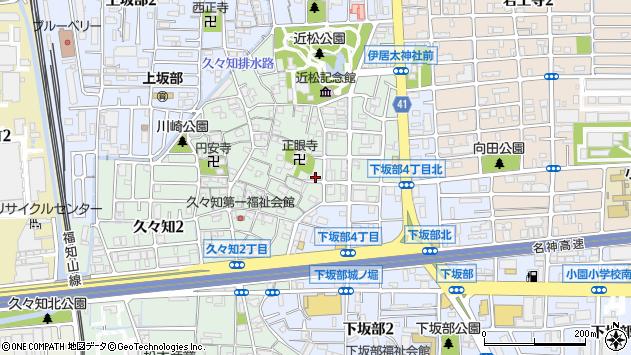 〒661-0977 兵庫県尼崎市久々知の地図