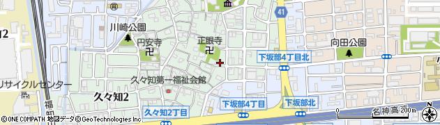 兵庫県尼崎市久々知1丁目周辺の地図
