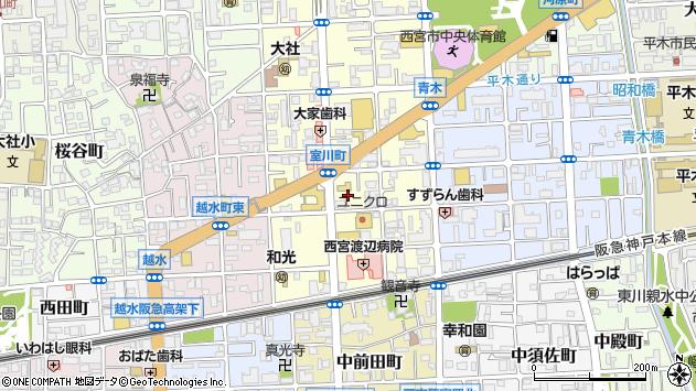 〒662-0863 兵庫県西宮市室川町の地図