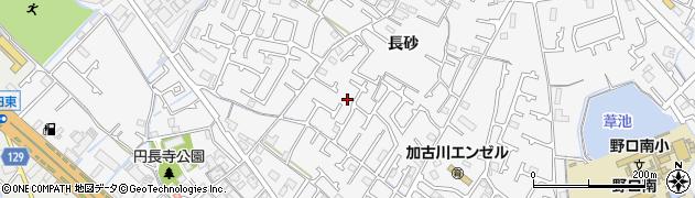 兵庫県加古川市野口町(長砂)周辺の地図