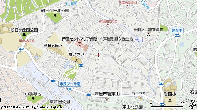 〒659-0012 兵庫県芦屋市朝日ケ丘町の地図