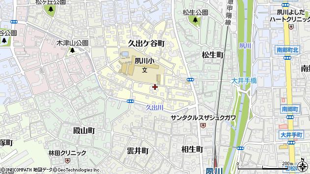 〒662-0077 兵庫県西宮市久出ケ谷町の地図