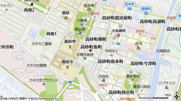 〒676-0053 兵庫県高砂市高砂町魚町の地図