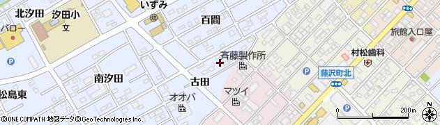 愛知県豊橋市牟呂町(古田)周辺の地図