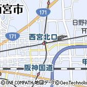 阪急電鉄株式会社西宮北口駅・交通ご案内センター時間外窓口