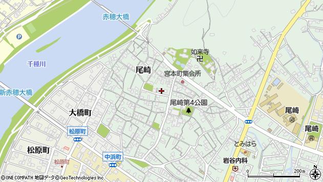 〒678-0221 兵庫県赤穂市尾崎の地図