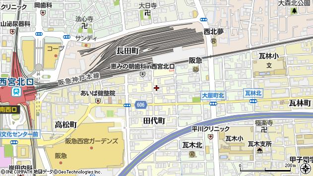 〒663-8201 兵庫県西宮市田代町の地図