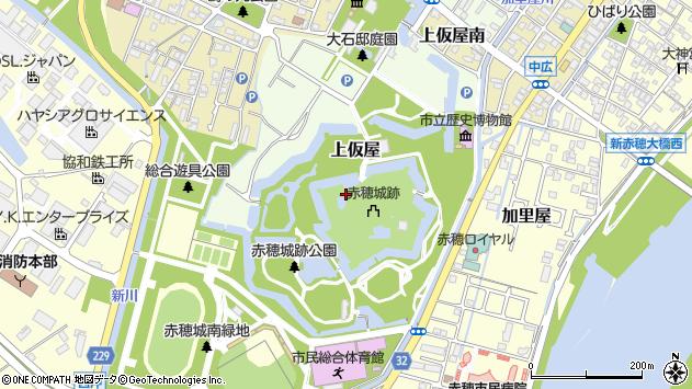 〒678-0235 兵庫県赤穂市上仮屋の地図