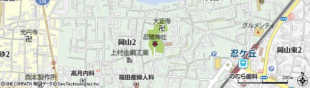 忍陵神社周辺の地図