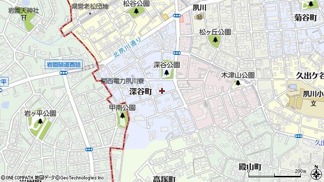 〒662-0067 兵庫県西宮市深谷町の地図