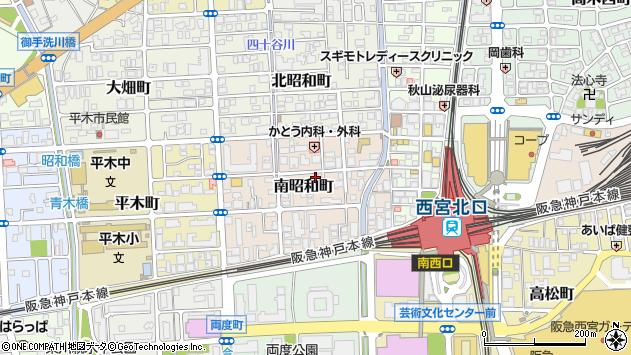 〒662-0834 兵庫県西宮市南昭和町の地図