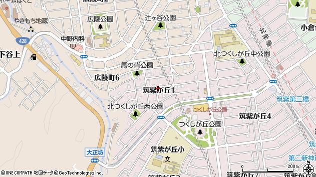 〒651-1212 兵庫県神戸市北区筑紫が丘の地図