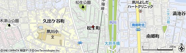 兵庫県西宮市松生町周辺の地図