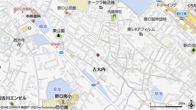〒675-0014 兵庫県加古川市野口町古大内の地図