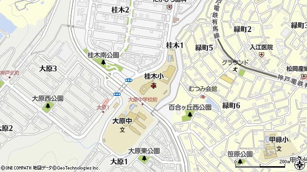 〒651-1223 兵庫県神戸市北区桂木の地図