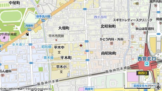 〒662-0835 兵庫県西宮市平木町の地図