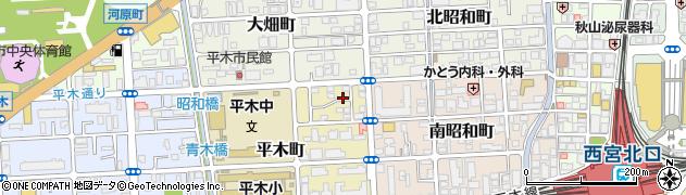兵庫県西宮市平木町周辺の地図