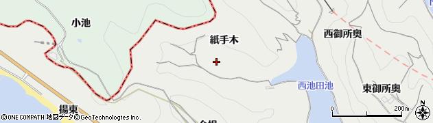 愛知県南知多町(知多郡)内海(紙手木)周辺の地図