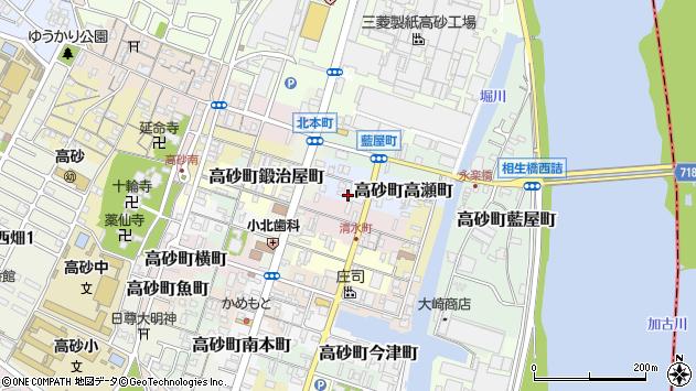 〒676-0036 兵庫県高砂市高砂町高瀬町の地図