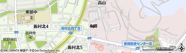 愛知県豊橋市飯村町(本郷)周辺の地図