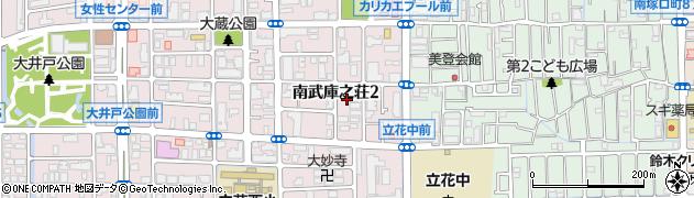 兵庫県尼崎市南武庫之荘2丁目周辺の地図