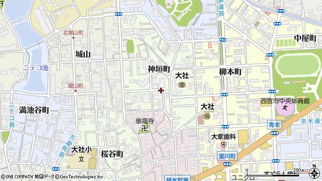 〒662-0865 兵庫県西宮市神垣町の地図