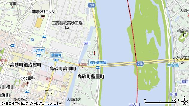 〒676-0037 兵庫県高砂市高砂町藍屋町の地図