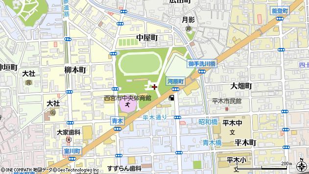 〒662-0861 兵庫県西宮市河原町の地図