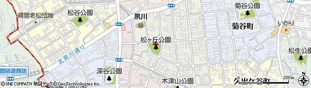 兵庫県西宮市松ケ丘町周辺の地図