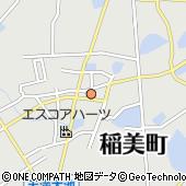 兵庫県加古郡稲美町