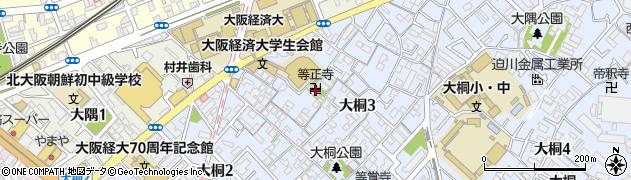等正寺周辺の地図