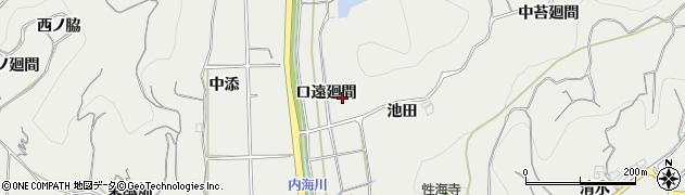 愛知県南知多町(知多郡)内海(口遠廻間)周辺の地図