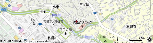愛知県豊橋市向山町(水車)周辺の地図