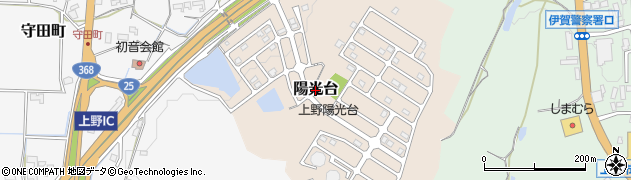 三重県伊賀市陽光台周辺の地図