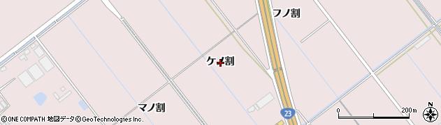 愛知県豊橋市神野新田町(ケノ割)周辺の地図