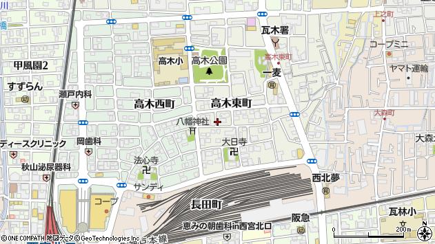 〒663-8033 兵庫県西宮市高木東町の地図