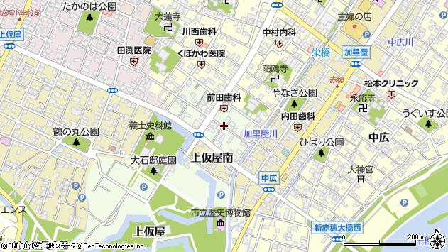 〒678-0234 兵庫県赤穂市加里屋南の地図