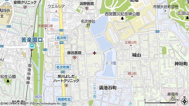 〒662-0024 兵庫県西宮市名次町の地図