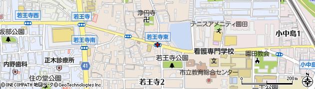 若王寺東周辺の地図