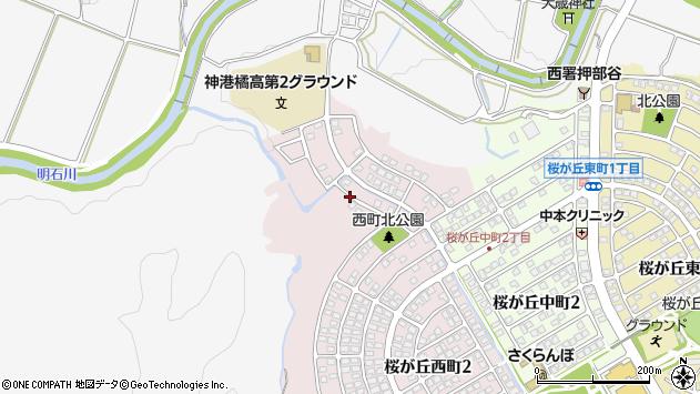 〒651-2227 兵庫県神戸市西区桜が丘西町の地図